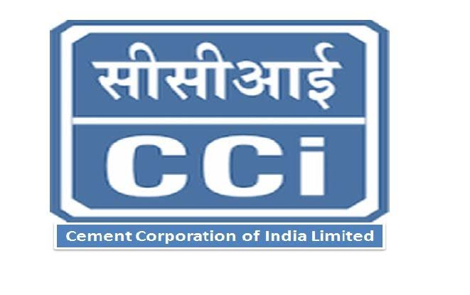 CCI Recruitment 2020