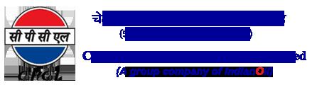 Chennai Petroleum Corporation Limited Recruitment 2020