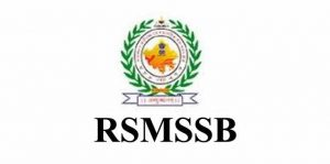 RSMSSB Rajasthan Forest Guard Recruitment 2020